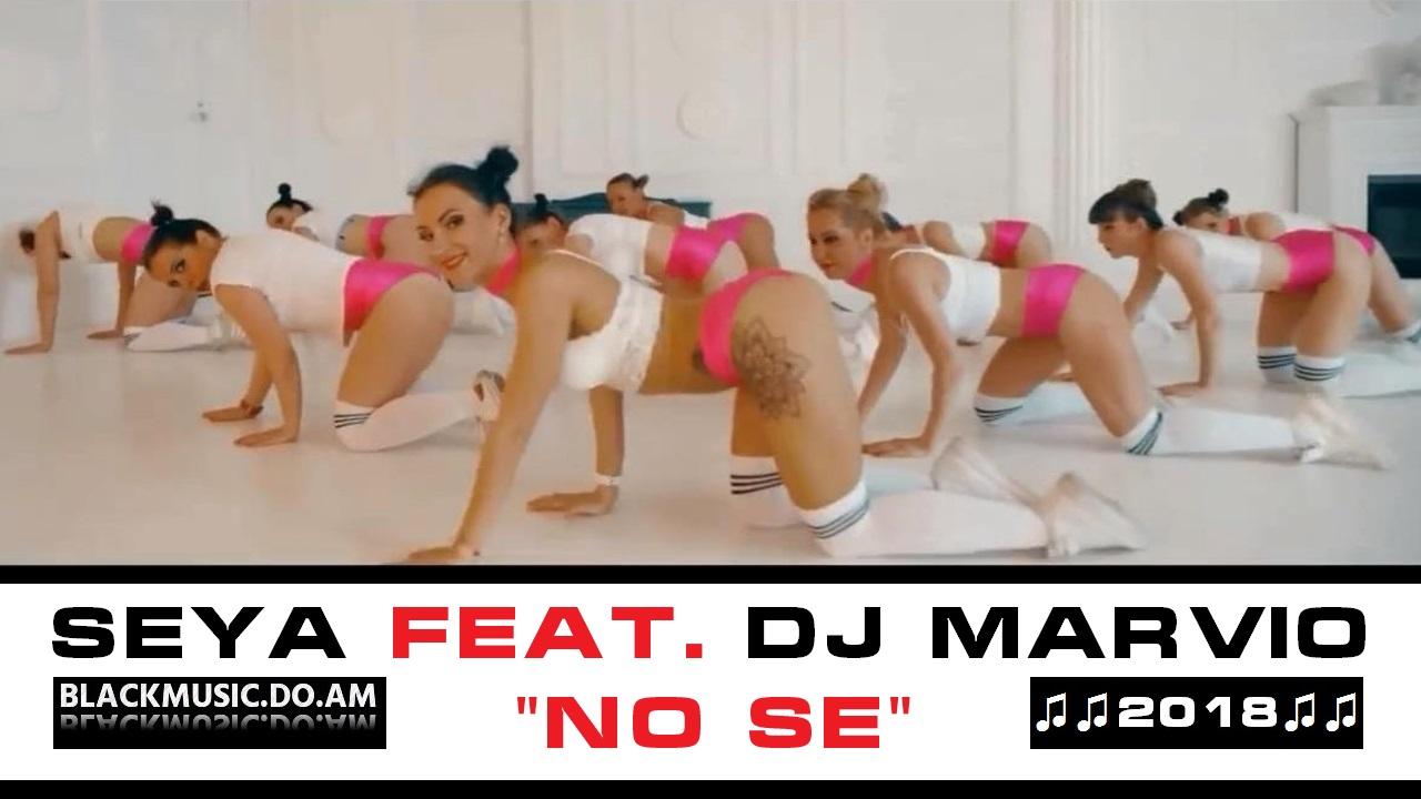 SEYA FEAT DJ MARVIO NO SE MP3 СКАЧАТЬ БЕСПЛАТНО