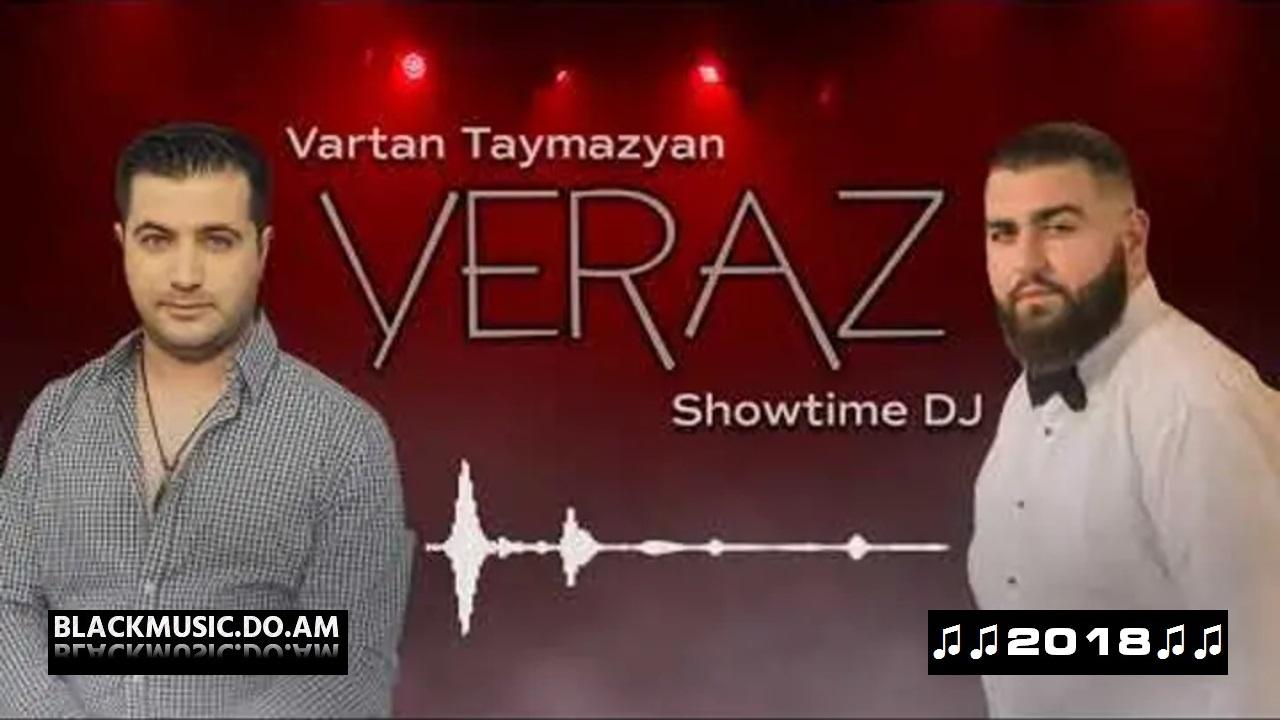 SHOWTIME DJ feat  VARTAN TAYMAZYAN - Yeraz /Cover/ (Music