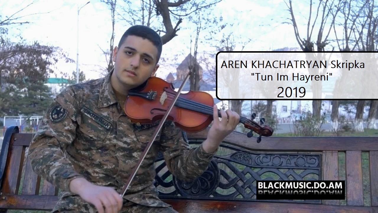 Скрипка культуры музыкальное видео знания скрипка png скачать.