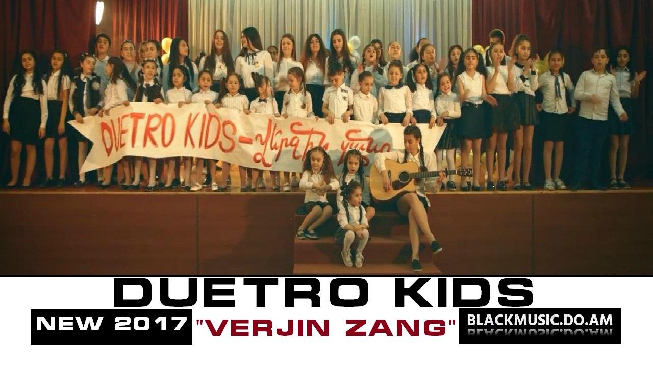 Скачать mp3 video kids