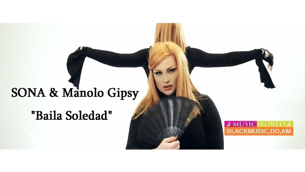 Скачать mp3 soledad