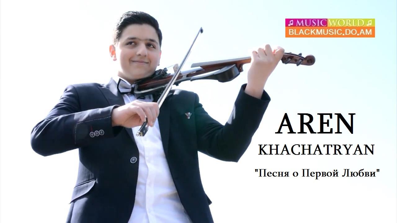 музыка рыбака на скрипке