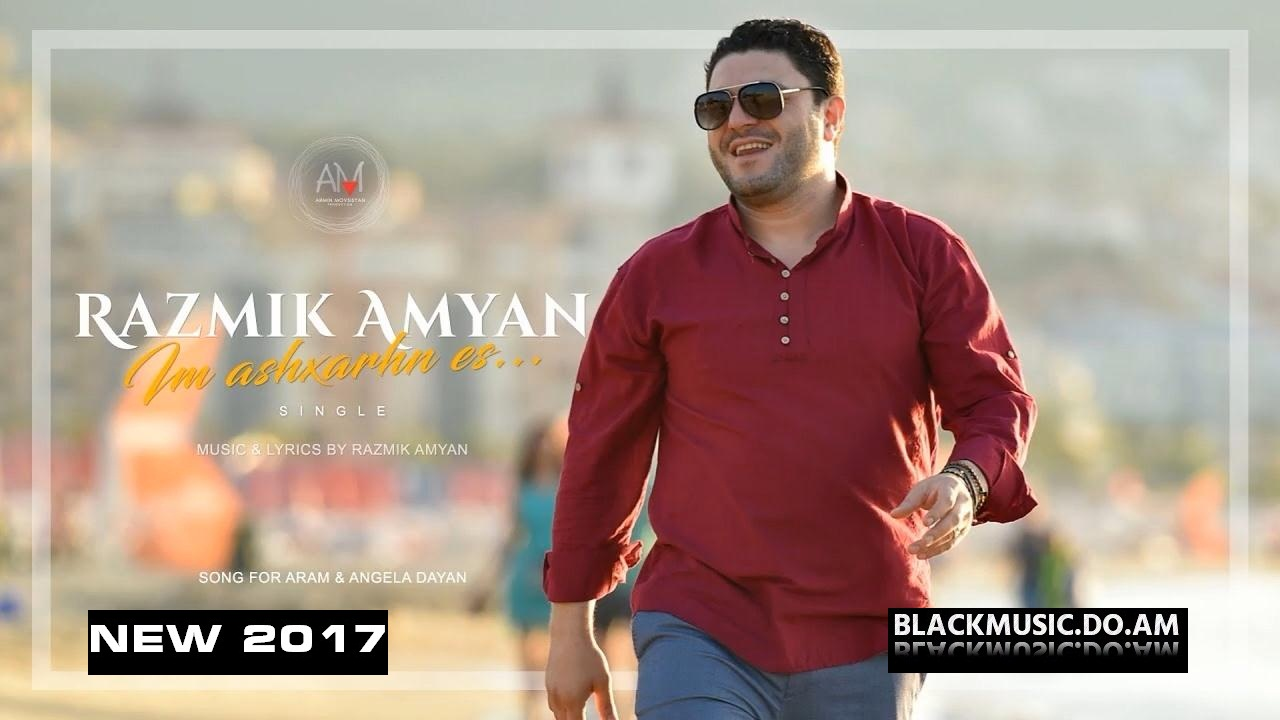 Razmik amyan pashtelis /du es/ (official music audio & mp3 2018.