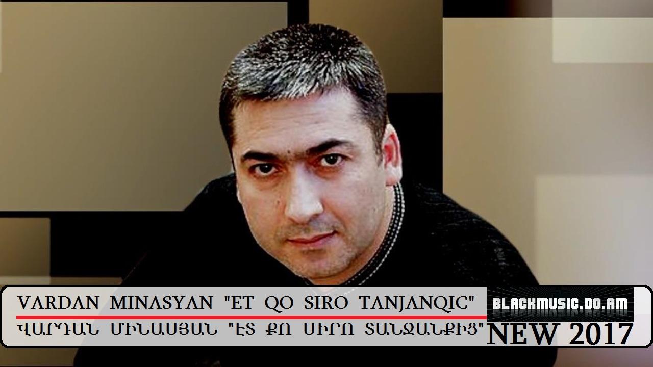 Vardan minasyan mp3 скачать бесплатно