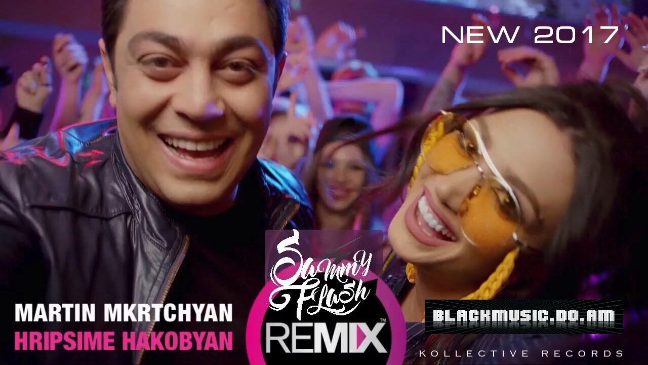 happy birthday remix mp3 скачать